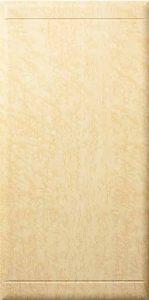 Premium Cabinets Italia 200 in Birdseye Maple